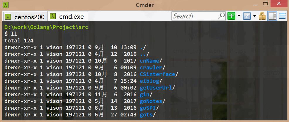cmder_sample